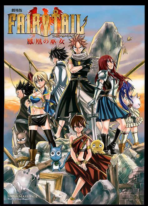 film anime fairy tail fairy tail movie poster fairy tail photo 31891867 fanpop