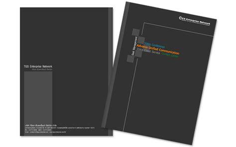 network design company profile ออกแบบ company profile folder design tgs enterprise