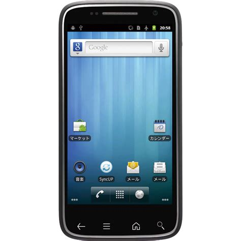android smartphone dell streak pro 101dl an android phone with amoled display to hit japan 2012 techcrunch