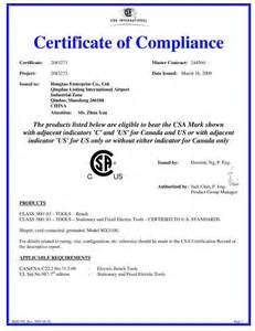certificate of compliance template healthcare objective