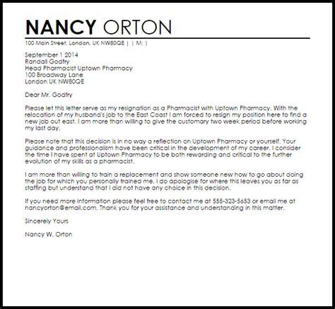 Pharmacist Resignation Letter   Resignation Letters
