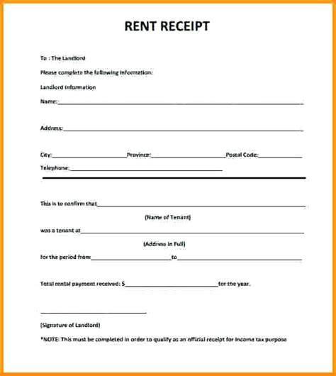 Rent Receipt Template Uk Free by Business Receipts Templates Printable Receipt