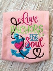 5x7 Love Anchors The Soul - anchor with heart marine applique machine embroidery