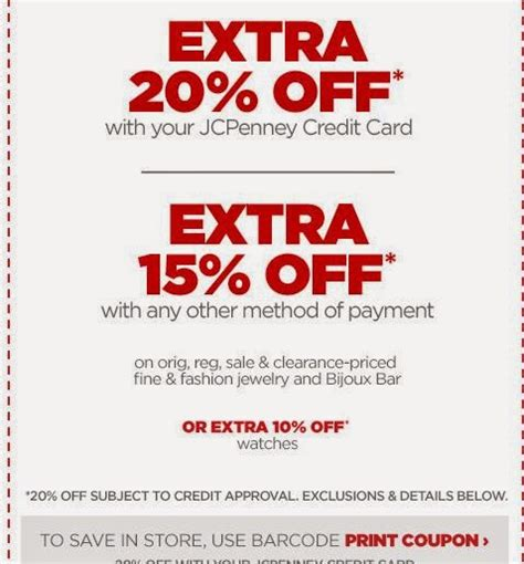 jcp printable coupons november 2015 jcpenney printable coupons may 2018