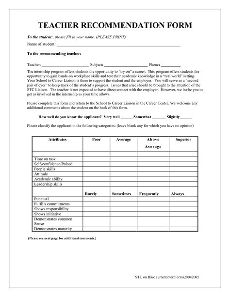 Student Letter Of Recommendation Questionnaire best photos of student recommendation form template