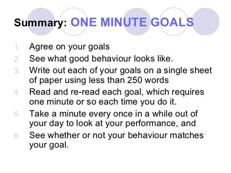 One Minute Manager Essay by One Minute Manager