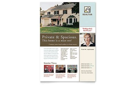Real Estate Flyer Templates Word Publisher Microsoft Real Estate Templates