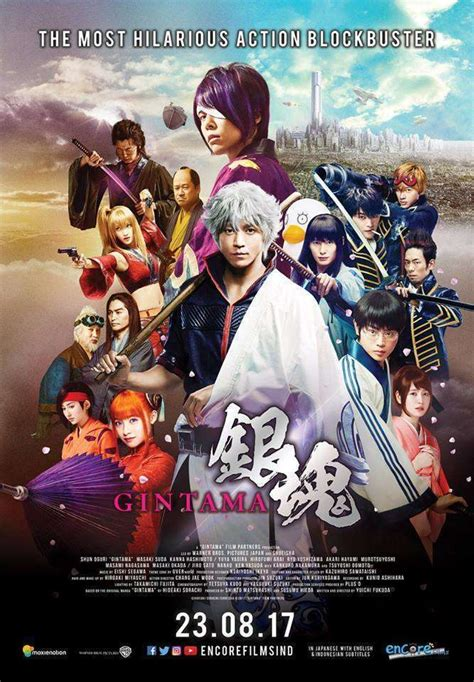 film action malaysia vs indonesia live action quot gintama quot premiere in indonesia postponed
