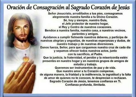 imagenes de jesucristo oracion 17 best images about divina misericordia on pinterest