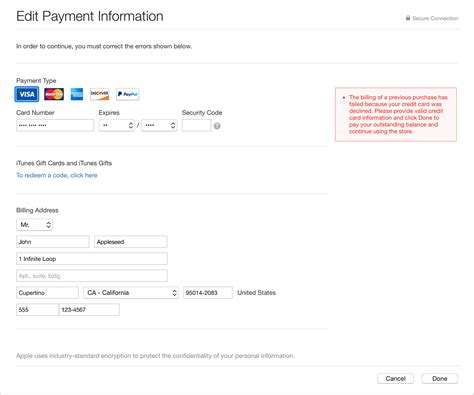 apple your payment method was declined itunes payment method declined fix payment method