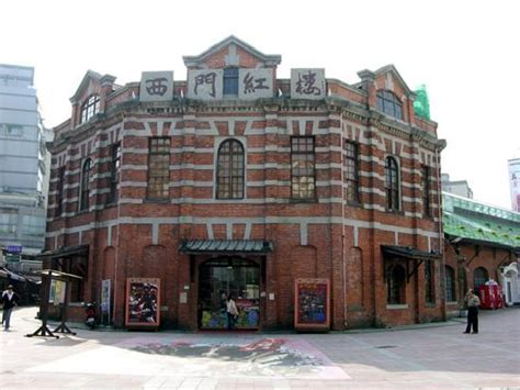 red house theater the red house theatre in ximending taipei city picture of taipei taiwan tripadvisor