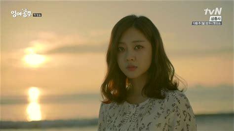 film korea mermaid pops mission korean drama and movie obsession surplus