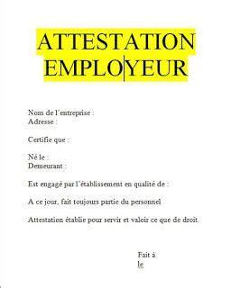 Modele Attestation Employeur Avec Salaire