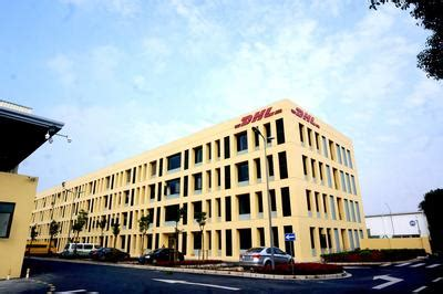 dhl invests 16 million in its kargest air freight logistics center in shanghai ajot