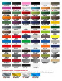 wrap colors avery supreme wrap colors
