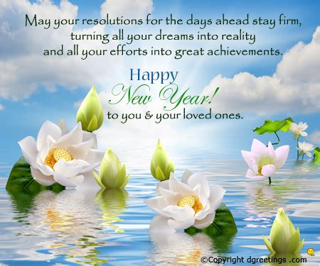 happy new year to you and your loved ones new year
