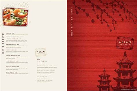 chinese food menu design www imgkid com the image kid