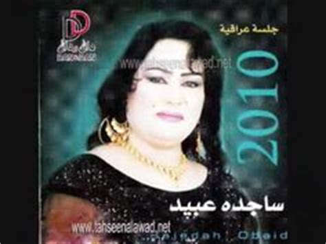 songs iraqi 1000 images about iraqi s songs music الأغاني والموسيقى