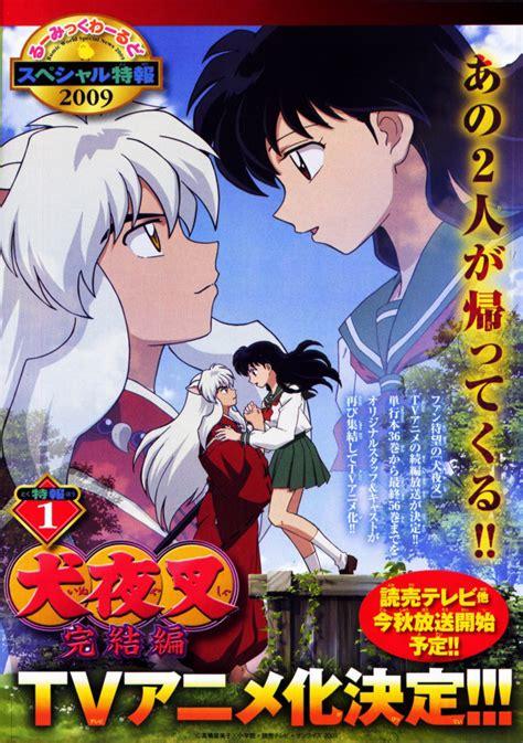 inuyasha kanketsu hen new anime anime otaku s