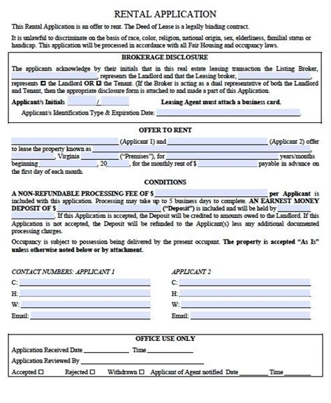 printable apartment lease google search lease printable sle rental verification form form real