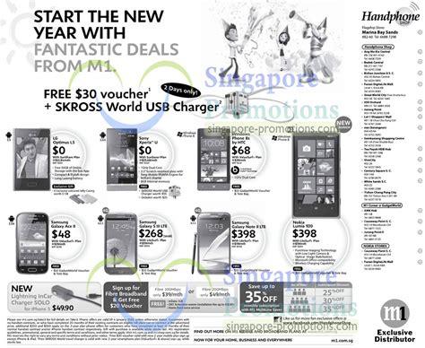 Handphone Lg Seri L handphone shop lg optimus l3 samsung galaxy ace 2 s iii