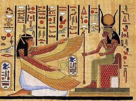 Egyptian Wall Mural ancient egyptian wall mural