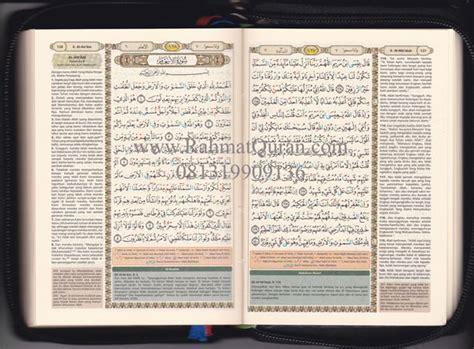 Al Quran Bukhara A6 Kecil Color jual al quran terjemah tajwid syaamil bukhara a6 resleting www rahmatquran