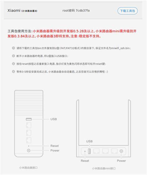 tutorial xiaomi router xiaomi mi router 3 3g tutorial para instala 231 227 o da