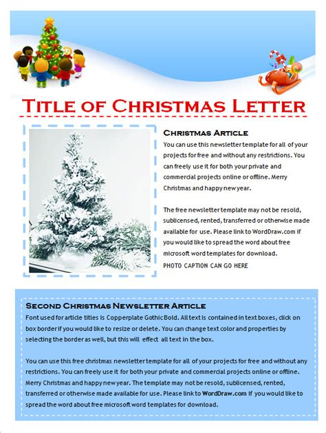 holiday newsletter templates word documents