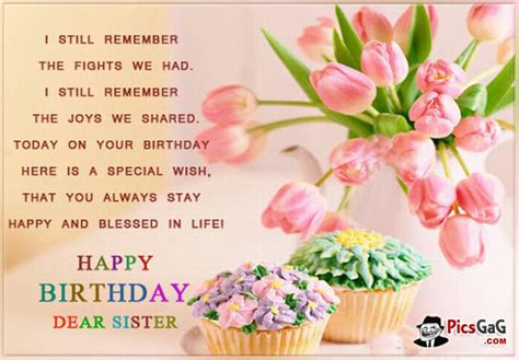 Happy Birthday Sis Quotes Birthday Sms In Hindi In Marathi In English For Friend In