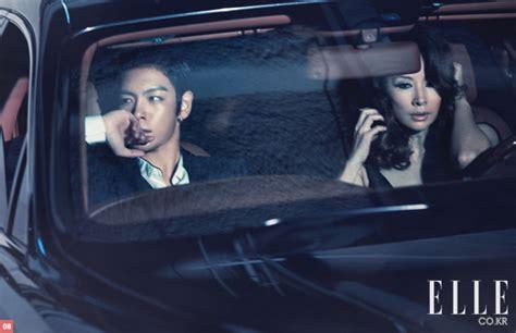 Sook Top t o p mi sook vehi s photoblog