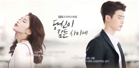 film drama lee jong suk terbaru lee jong suk e suzy in nuovi trailer di while you sleep