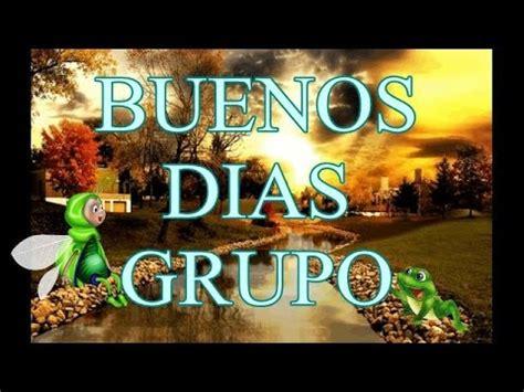 imagenes de feliz dia grupo buenos dias grupo feliz miercoles youtube