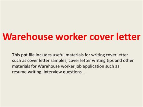 Reference Letter For Warehouse Employee Warehouse Worker Cover Letter