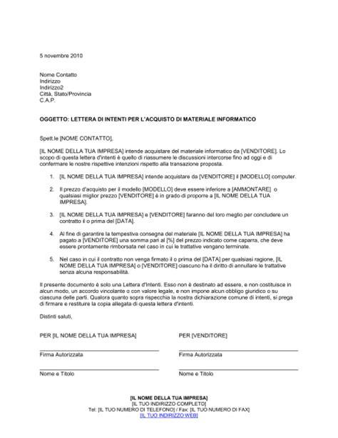 lettera di intenti per l acquisto di materiale informatico