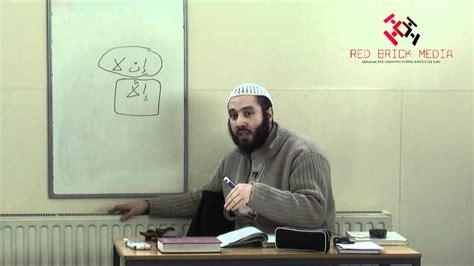 Al Arobiyatul Bainayadaik al arabiyyah bayna yadayk book 2 by ustadh abdul karim lesson 34