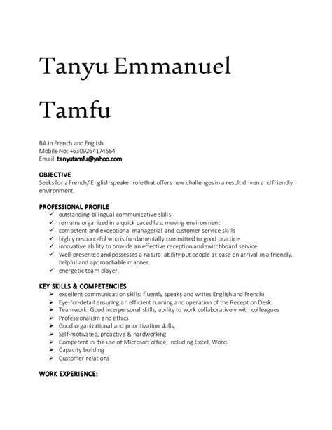 100 text resume sle furniture contest essay best