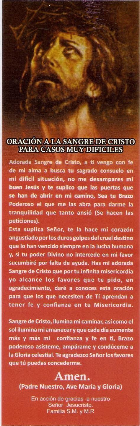 oracin la sangre de cristo para casos difciles oracion sangre de cristo para casos dificiles best 25