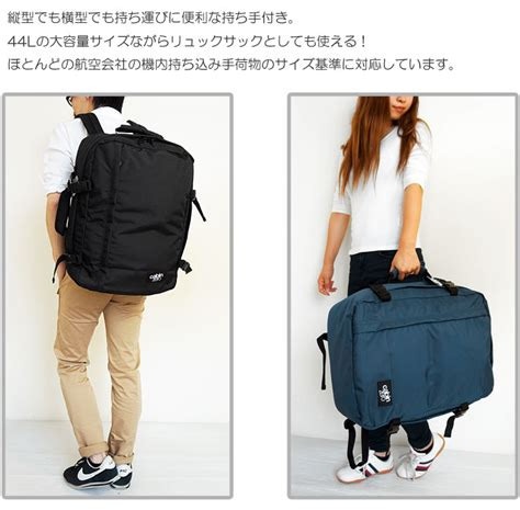 cabin zero 楽天市場 cabin zero キャビンゼロ cabin bag 44l cz06 キャビンバッグ リュックサック