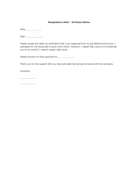 Simple Letter Of Resignation Sles by Free Resignation Letter Template 24 Hour Notice Slebusinessresume