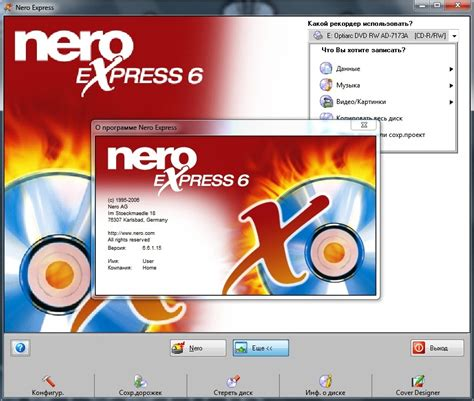 nero 6 full version software free download nero 6 free download full version for windows 8