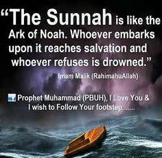 Follow The Sunnah by Follow The Sunnah It Is Sunnah To Eat And Drink While
