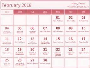 Calendar 2018 February India February 2018 Hindu Calendar With Tithi For Maha Fagan