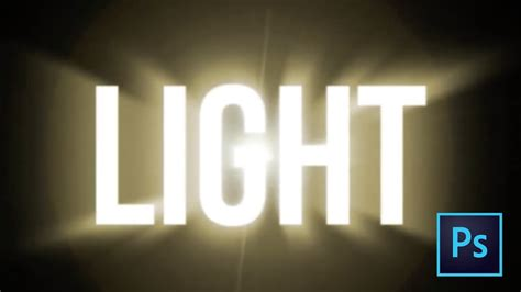 how to create light show photoshop tutorial light text effect hd