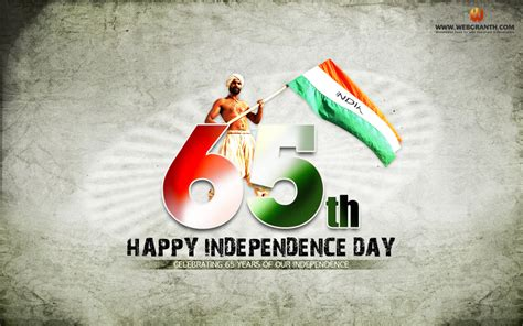 india independence day 2012 india 65th independence day 15th august 2012 naga plus