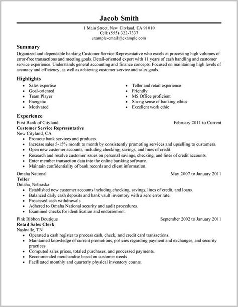 career objective exles for coding and billing billing and coding resume objective sles resume resume exles qmzmj85l84