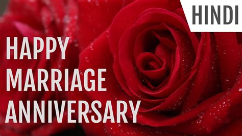Wedding Anniversary Songs In Urdu by Wedding Anniversary Quotes To My Husband In Best
