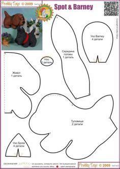 pattern for felt dog ears diy felt polar bear softie free sewing pattern