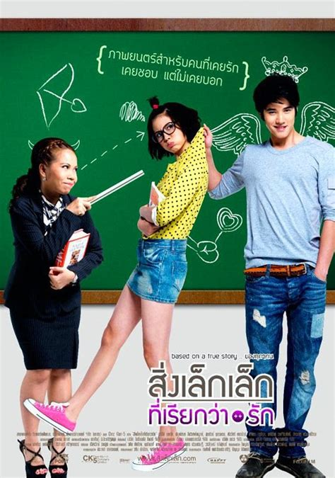 film romance sedih asia top 30 asian movies for romantic comedy lovers onedio co