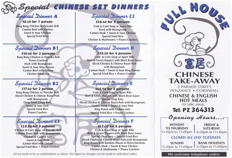 full house chinese full house chinese takeaway menu purely penzance